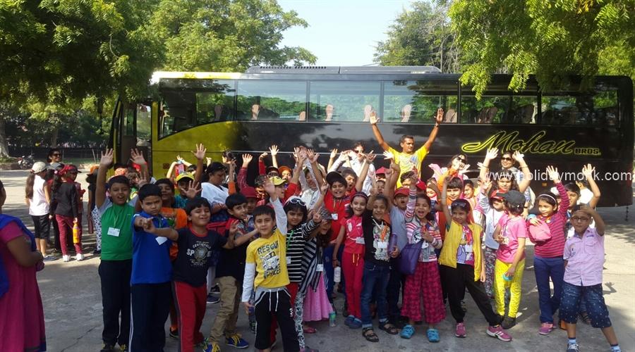 School Trip Chikmagalur